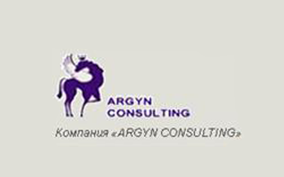 ТОО «Argyn Consulting»